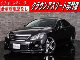 トヨタ クラウンアスリート 3.5 Gパッケージ 黒本革 エアシート サンルーフ 20インチ