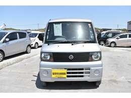お支払い総額159000円(お支払い総額に車検費用リサイクル料金は含む)