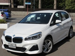 BMW 2シリーズアクティブツアラー アクティブツアラーMスポーツ ヘッドアップディスプレイリヤビューカメラ
