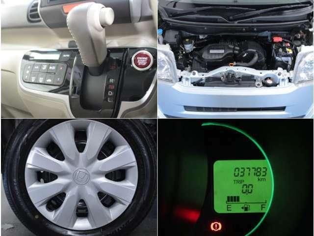 【トランスミッション】CVT(無段変速車)【駆動方式】FF【タイヤサイズ】155/65R14【タイヤの目】フロント8 リア8【走行距離】37783km