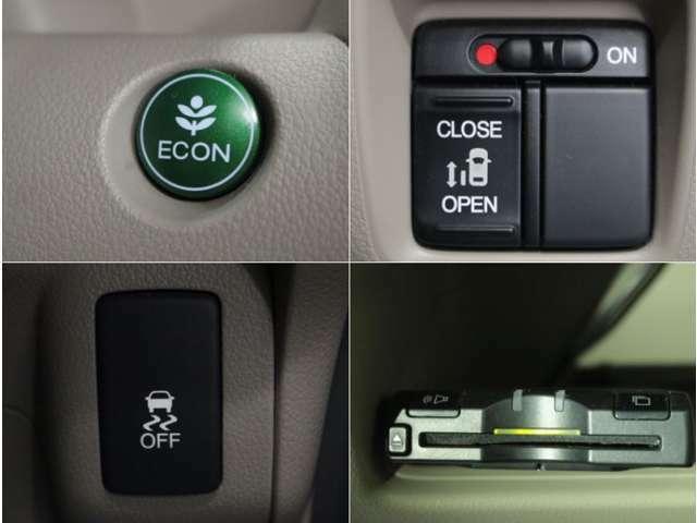 【左側電動スライドドア】スイッチ一つでスライドドアが開閉可能。狭い駐車場での乗り降りも安心です。【横滑り防止装置】自動車の旋回時における姿勢を安定させる装置
