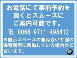 在庫車両はストックヤードにも保管中ですので、お車詳細や展示状況はBPS城東鶴見 06-6933-6600迄お気軽にお問合せ下さいませ!