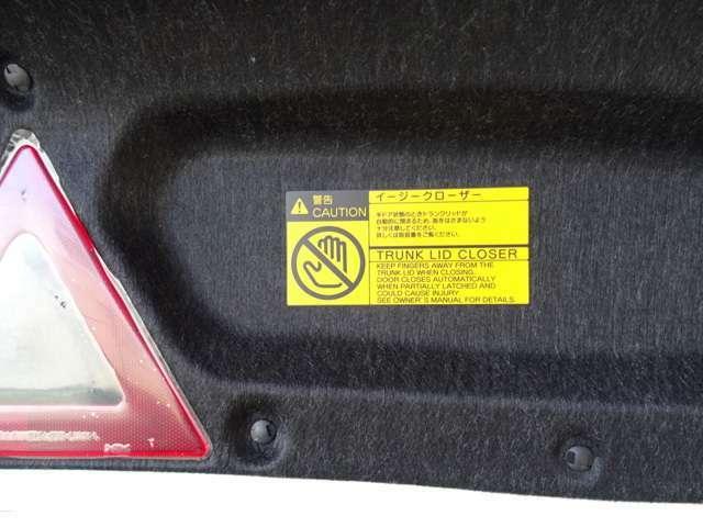 トランクにはイージークローザーが付いております。