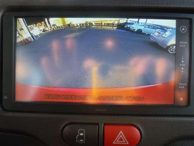 バックカメラ搭載しています。駐車時も安心ですね。