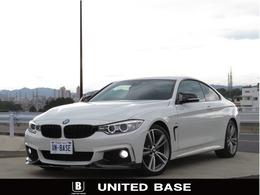BMW 4シリーズクーペ 420i Mスポーツ 禁煙仕様車 インテリセーフティ Rカメラ