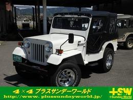 三菱 ジープ 2.7 ディーゼルターボ 4WD 社外アルミ 社外幌