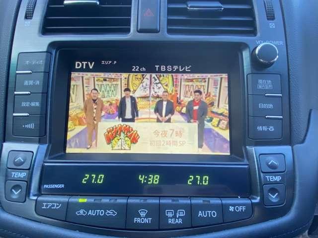 ★TVチャンバーも付いて快適ドライブを楽しめます♪