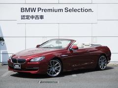 BMW 6シリーズカブリオレ の中古車 640i 東京都杉並区 598.0万円