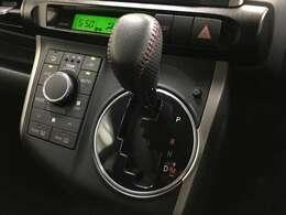 ☆MTモード付き! パドルシフトと合わせてミッション車のような感覚を楽しめます!