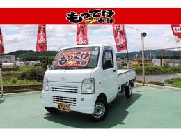 マツダ スクラムトラック 4WD 3方開 1年保証 5速MT パワステ エアコン