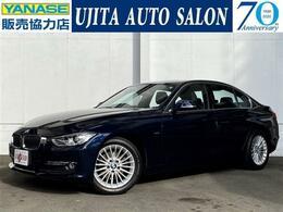BMW 3シリーズ 320d ブルーパフォーマンス ラグジュアリー 本革シート 純正ナビ コンフォートアクセス