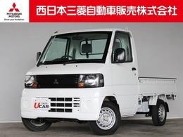 三菱 ミニキャブトラック 660 Vタイプ 距離無制限保証3年付