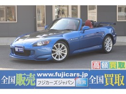 ホンダ S2000 2.2 タイプV 無限リアウイング 無限エアクリ 幌新品