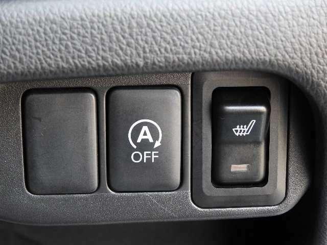 シートヒーター付なので寒い冬も安心ですね!