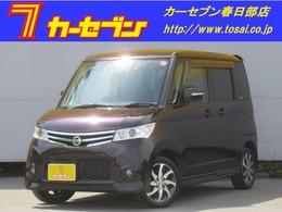 日産 ルークス 660 ハイウェイスター 買取直販車 ナビ スマ-トキ- 電動ドア ETC