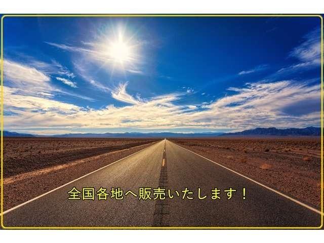 Aプラン画像:遠方販売も行っております♪陸送費用・手続きなどお気軽にお問合せください!
