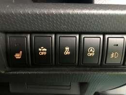 衝突被害軽減ブレーキ、アイドリングストップ、運転席シートヒーターなど安全も快適も充実しています!