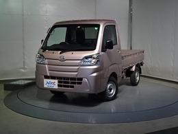 ダイハツ ハイゼットトラック 660 スタンダード SAIIIt 3方開 4WD 届出済未使用車・衝突被害軽減ブレーキ