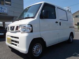 日産 NV100クリッパー 冷蔵機能付移動販売車