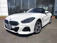 BMW Z4 の中古車 sドライブ 20i Mスポーツ 愛知県小牧市 538.0万円