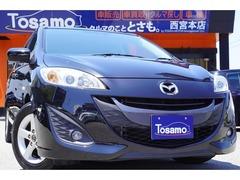 マツダ プレマシー の中古車 2.0 20S スカイアクティブ 兵庫県西宮市 63.9万円