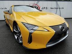 レクサス LC の中古車 500 Sパッケージ 東京都八王子市 1050.0万円