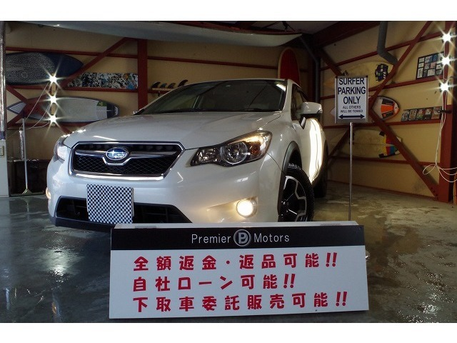 当社の車両をご覧いただきありがとうございます!! 当社は北海道初の三拍子そろった安心のお店です!! ただ安いだけではなく皆様との末永いお付き合いを「ウリ」にしております!!(