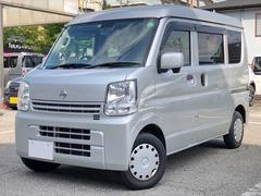 日産 NV100クリッパー の中古車 660 GXターボ ハイルーフ 埼玉県春日部市 175.8万円