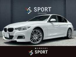 BMW 3シリーズ 320d Mスポーツ 後期モデル 純正ナビ地デジ 衝突軽減