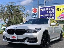 BMW 7シリーズ 740e iパフォーマンス Mスポーツ ワンオナ禁煙ガレージ保管Mスポブラック