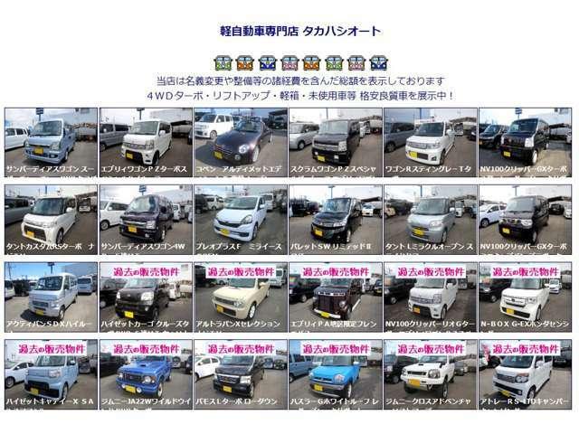 ◆http://www.asahi-net.or.jp/~wk8t-tkhs/◆ホームページも御座います(^o^)v