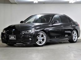 BMW 3シリーズ 320i Mスポーツ Msport フロント&トランクスポイラー