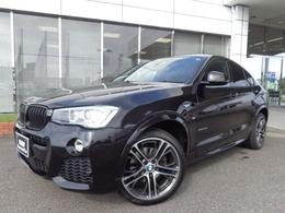 BMW X4 xドライブ28i Mスポーツ 4WD セレクトP黒革20AWガラスSR1オナ認定中古車