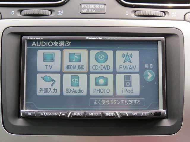 TV・HDD・SD・AUX付き!音楽機能充実しています。