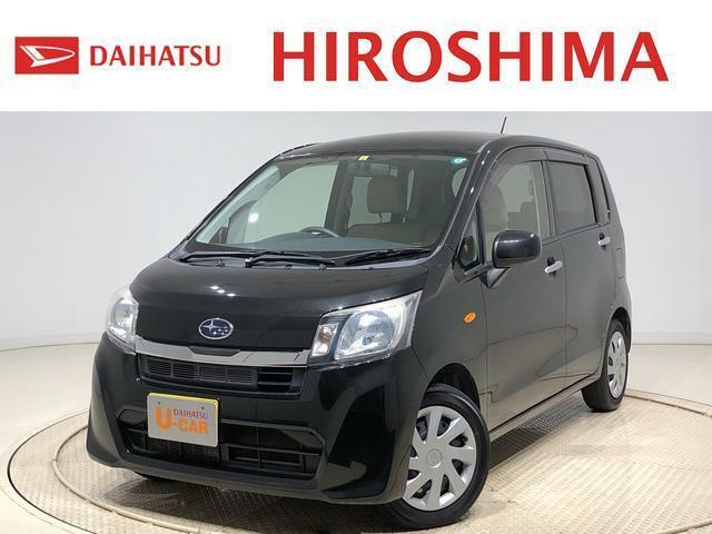 この車両はアウトレット中古車のため、広島県内或いは隣県在住の方に販売させて頂きます。ご了承下さい。