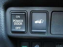 ◆◆◆スイッチひとつで自動開閉するオートバックドアを搭載。荷物を抱えたままでも簡単にオープンできます。