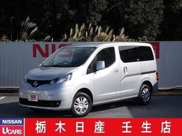 日産 NV200バネット 1.6 16X-2R 純正メモリーナビ