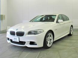 BMW 5シリーズ 535i Mスポーツパッケージ 認定中古車サンルーフ左H 車検整備付