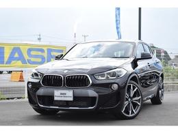 BMW X2 sドライブ18i MスポーツX DCT 認定中古車全国2年保証付 デモカー