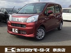 ダイハツ ムーヴ の中古車 660 L SAIII 奈良県奈良市 89.8万円