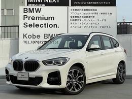 BMW X1 xドライブ 18d Mスポーツ 4WD デモカー コンフォートP 電動Rゲート