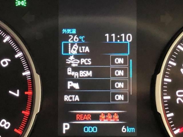 【衝突被害軽減システム】渋滞などでの低速走行中、前方の車両をレーザーレーダーが検知し、衝突を回避できないと判断した場合に、アシストされます 。追突などの危険を回避、または衝突の被害を軽減します。