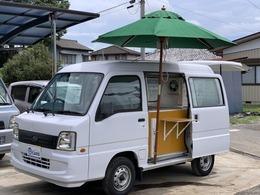 スバル サンバー 660 VB 2シーター キッチンカー 移動販売車 MT