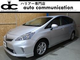 トヨタ プリウスα 1.8 G ツーリングセレクション 純正8型HDDナビ/LEDライト/ETC/全国1年保付