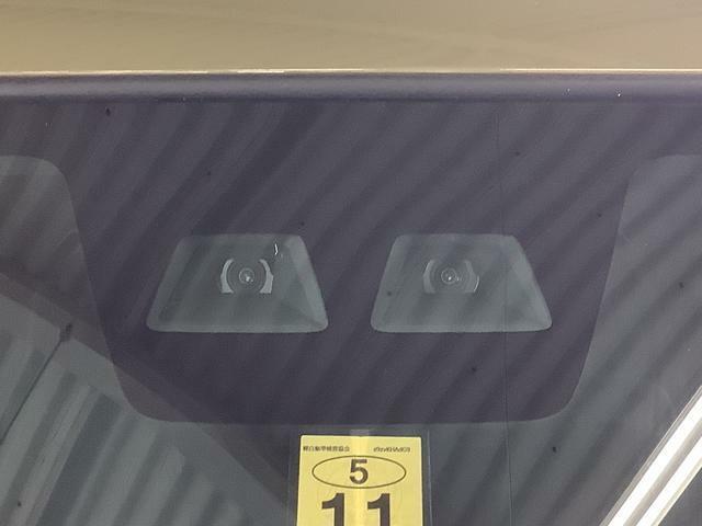 安心安全の整備パックワンダフルパスポートご用意しております。