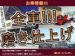 人気の後期モデルHS・MOPフロントモニタ&ソナー(86,400円)装着車です・詳細はHP(http://auto-panther.com/)をご覧下さい!