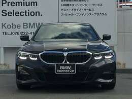 【店舗のご紹介】BMW Premium Selection 三宮店には、 屋外展示場のほか、雨天時にもしっかりと車両確認がいただける屋内展示場もございます。あなたのお気に入りのお車がきっと見つかります!ぜひ、ご来店下さい!