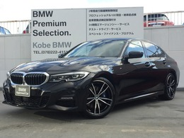 BMW 3シリーズ 330i Mスポーツ デビューパッケージHUD純正19AW黒革