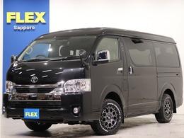 トヨタ ハイエース 2.7 GL ロング ミドルルーフ 4WD FLEXver1内装架装 ナビ フリップ ETC
