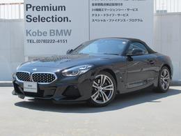 BMW Z4 sドライブ 20i Mスポーツ デモカー イノベーションP赤革HUD